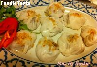 �������º�ҡ���� Thai steamed rice-skin dumplings