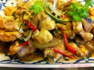 ��Ѵ����� Stir Fried Chicken With Lemongrass