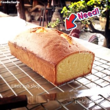 Homemade Butter Cake
