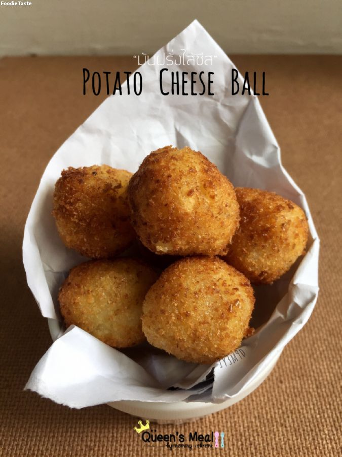Potato Cheese Ball