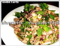 �Һ�س���������� ( Larb Pork and Pork Liver)