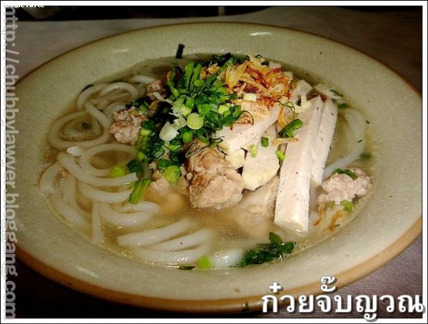 ���¨�꺭ǹ (Vietnamese Rice Noodle Soup with pork spare ribs)