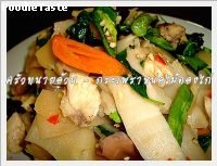 ������˹�����ͧ�� (Stir fry preserved bamboo shoot with holy basil and chicken)