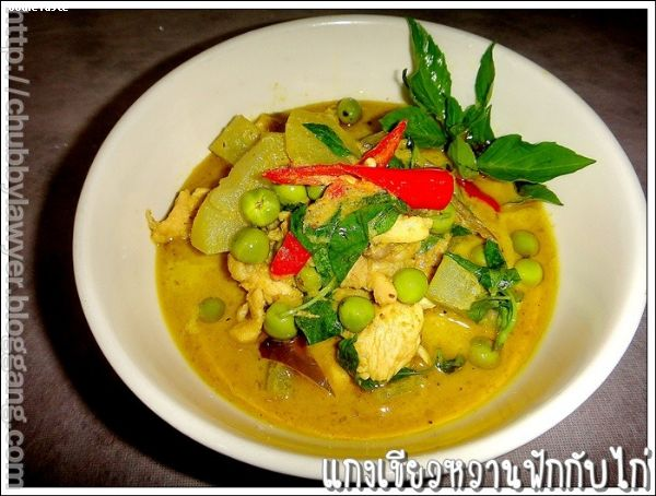 ᡧ������ҹ�ѡ�Ѻ�� (Green curry gourd with chiken)