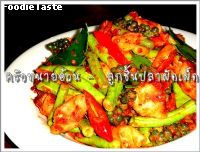 �١��鹻�ҼѴ�� (Spicy stir fried fish ball with sting bean)