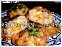 ����Թ (Mined pork and salty fish with egg yolks from fresh salty eggs)