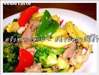 �Ѵ˹�����մ���� (Stir fried young corn and chicken)