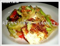 เด่นดารา (Fried eggs and canned cabbage spicy salad)