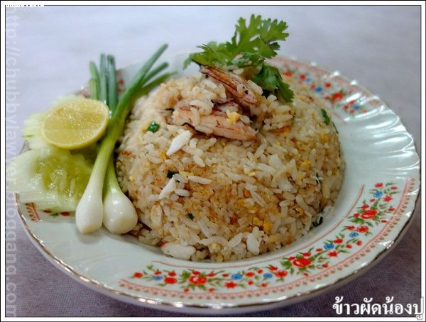 ���ǼѴ�� (Crab meat fried rice)