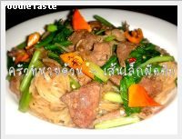 เส้นเล็กผัดตับ ( Stir fried rice noodle and liver with Chinese chives)
