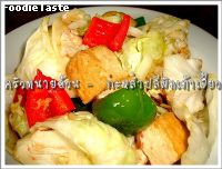 �����ӻ�ռѴ�������� (Stir fried Cabbage and Preseved soy bean paste)