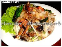 ����˭�Ѵ��ԡ������ (Spicy stir fried flat noodle with sun dried fish and vegetable)