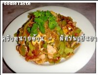 �Ѵ������ (Stir fried bitter squash and sun dried Chinese radish)