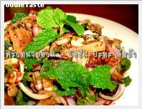 �ͪԹ �з� ������ (Japanese marinated pork neck spicy salad northeastern style)