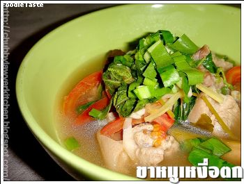 ขาหมูเหงื่อตก (Spicy pork hock soup with holly basil leaves)