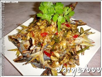 ��ҷ��躺� (Spicy mackerel in chili and garlic sauce)