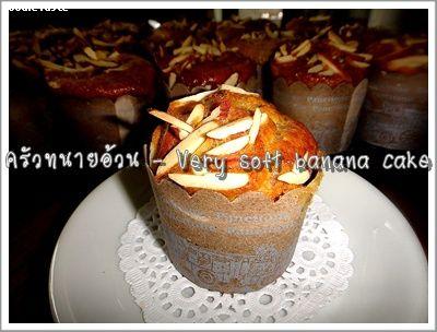 Recipe 162554170732.jpg