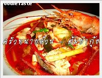 ����ӡ�� (River prawn spicy soup)