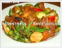 �Ѵ��ҡ��ູ (Stir fried spicy sting ray)