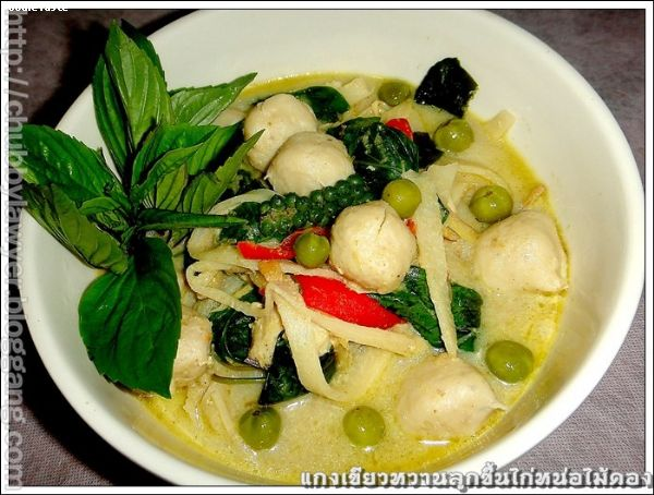 ᡧ������ҹ�١�����˹�����ͧ (Green curry chicken balls and preserved bamboo shoots)
