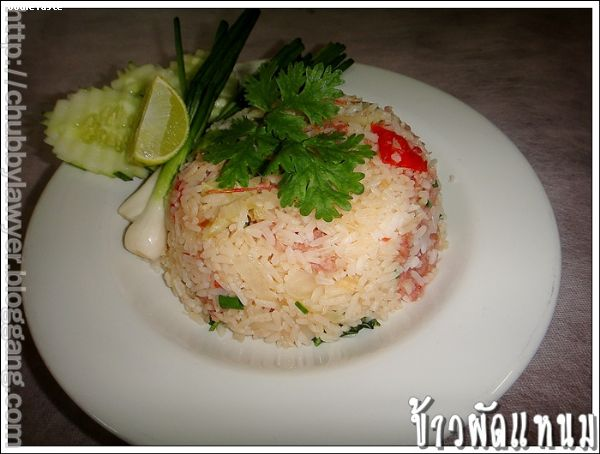 สูตรข้าวผัดแหนม  (North – Eastern style preserved minced pork fry rice)
