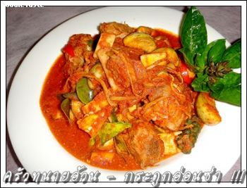 ��д١��͹��� (Stir fry pork spare rib with red curry paste)