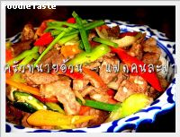 แฝดคนละฝา (Hotty stir fried pork neck and liver)