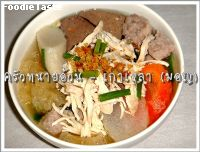 �������ͭ (Mon�s Pork skin clear soup)
