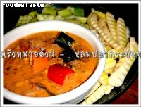 �Ź��ҡ�л�ͧ (Canned mackerel dip)