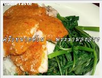 ������ŧ�ç (Pra ram long song, Blaned pork with peanut sauce and chinese spinash)