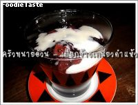 �����˹��Ǵ���¡���� (Black glutinous rice pudding with water chestnuts)