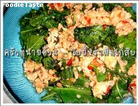 �������ҼѴ���Ѻ (Spicy stir fried minced chicken and basil tree leaves)
