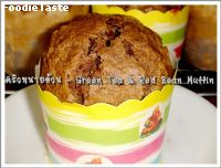 Green Tea & Red Bean Muffin