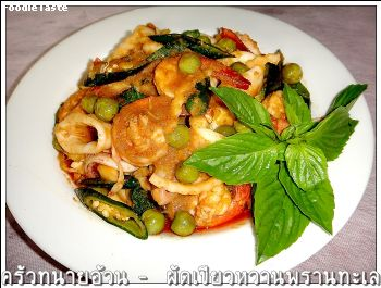 �Ѵ������ҹ��ҹ���� (Stir fried seafood with green curry paste)