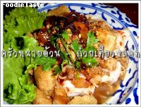�����������ʹ (Kway Tiew Lord: Brown sauce noodle)