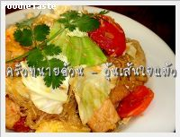 ���������� (Stir � fried vermicelli with tofu and vegetable)