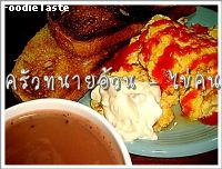 �ٵ��褹 (Scrambled eggs)