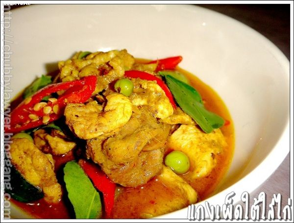 ᡧ�����Ӿ�ԡᡧ���� (Southern chicken curry)