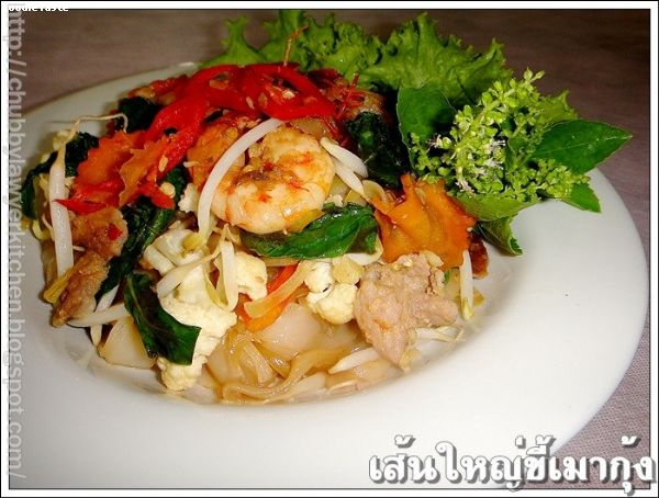 ����˭�Ѵ�����ҡ�� (Spicy stir fried flat noodle with prawn and holy basil leaves)