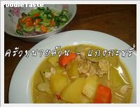 ᡧ�������� (Yellow Curry Chicken)