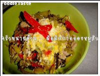 �Ѵ�ѡ�Ҵ�ͧ����Ѻ (Stir fried preserved mustard green with minced pork)