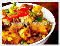 ᡧ䵻�ҼѴ��� (Stir fried Tai Pla)