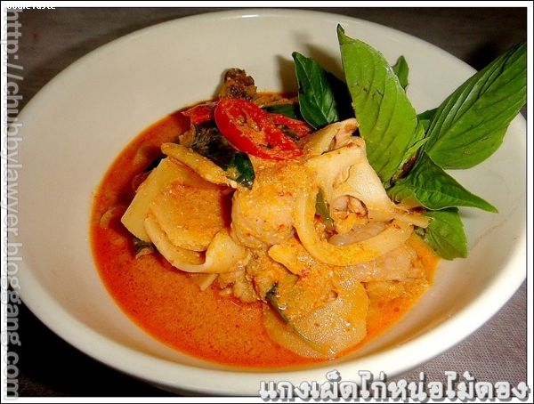 ᡧ����˹�����ͧ (Red curry preserved bamboo shoot with chicken)