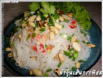 �������鹡з�ʴ (Glass noodle salad with coconut milk)