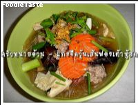 ᡧ�״�����鹿ͧ������ʴ (Vermicelli and fresh bean flour sheets suop with miced pork)