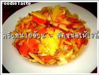 �Ѵ˹�����㨴� (Stir fried pre boiled bamboo shoot with eggs and chili)