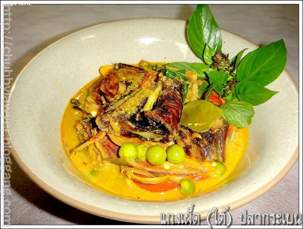 ᡧ�����ҡ��ູ��ҧ (Southern curry with grilled sting ray)