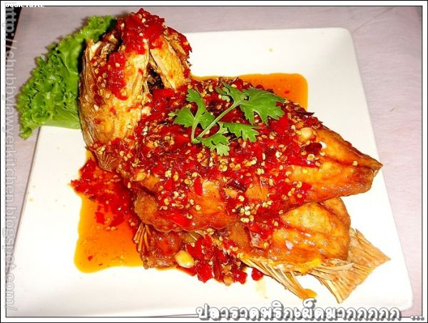 ����Ҵ��ԡ���ҡ� (Deep fried fish in very hot sauce)