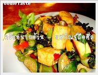 ทศกัณฐ์ถือศีล (Spicy stir fried spicy eggplants and tofu)