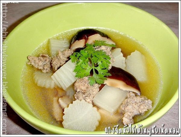 ᡧ�״�����������Ѻ��������� (Chinese radish soup with minced pork and dried shitake mushroom)